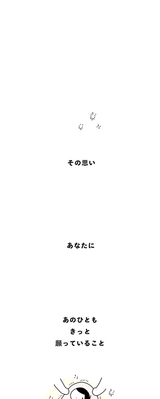 200729_kotaete2_03