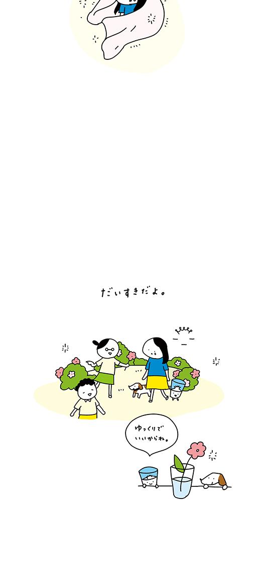 200729_kotaete2_04