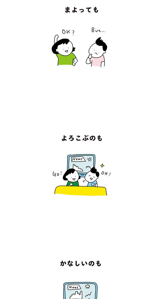 200819_kotaete3_02