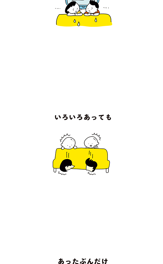 200819_kotaete3_03