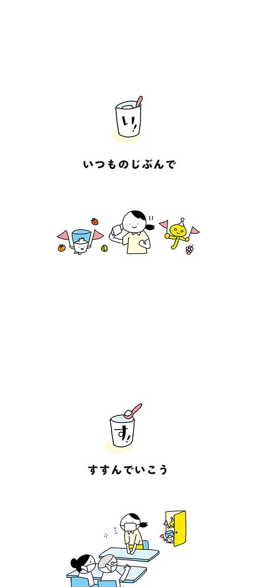 200826_kotaete_03
