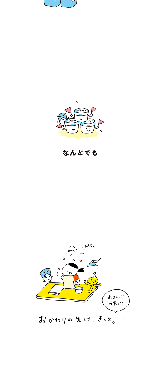 200826_kotaete_04