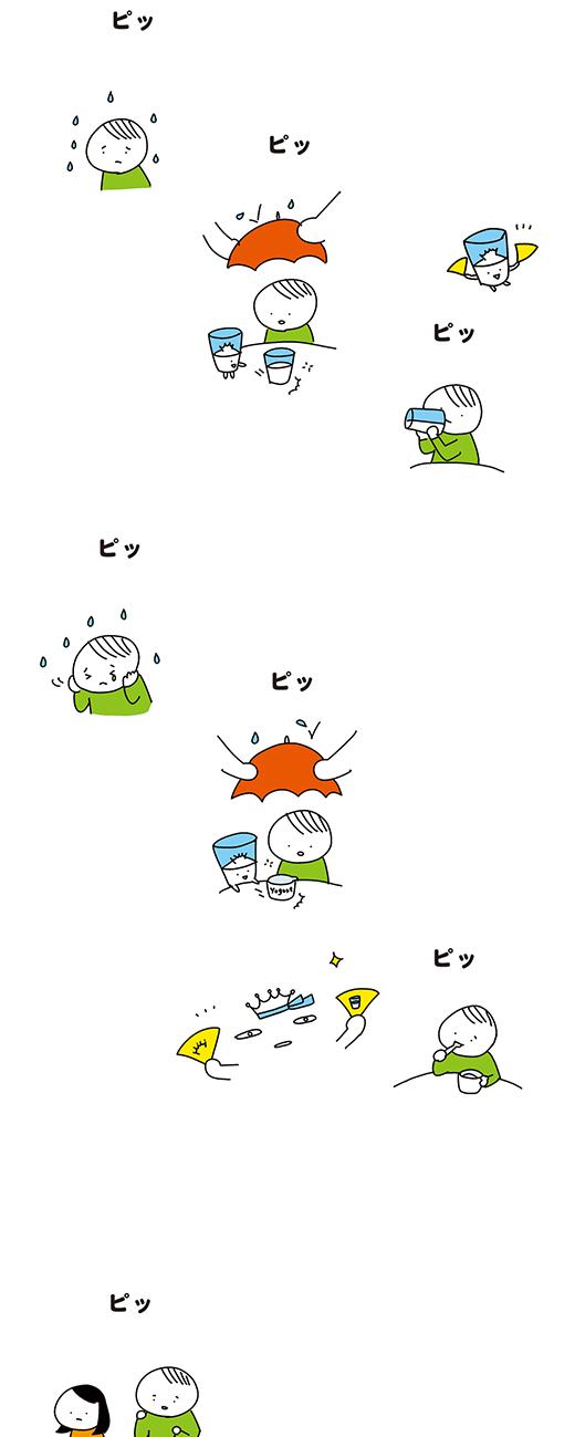 200923_kotaetee_02