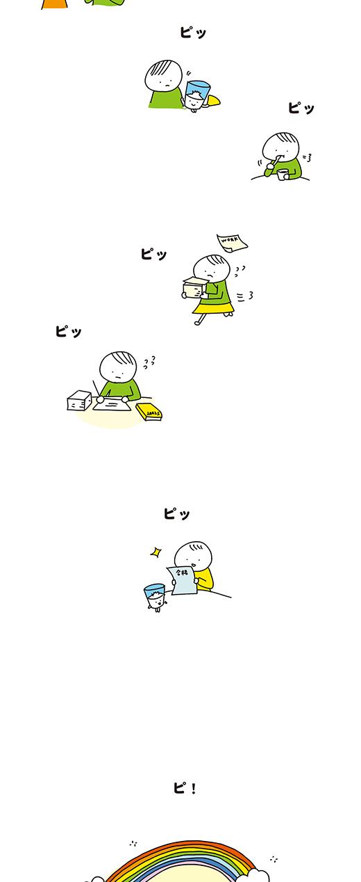 200923_kotaetee_03