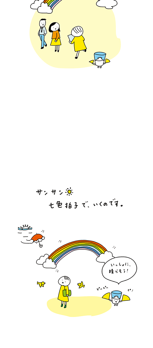 200923_kotaetee_04
