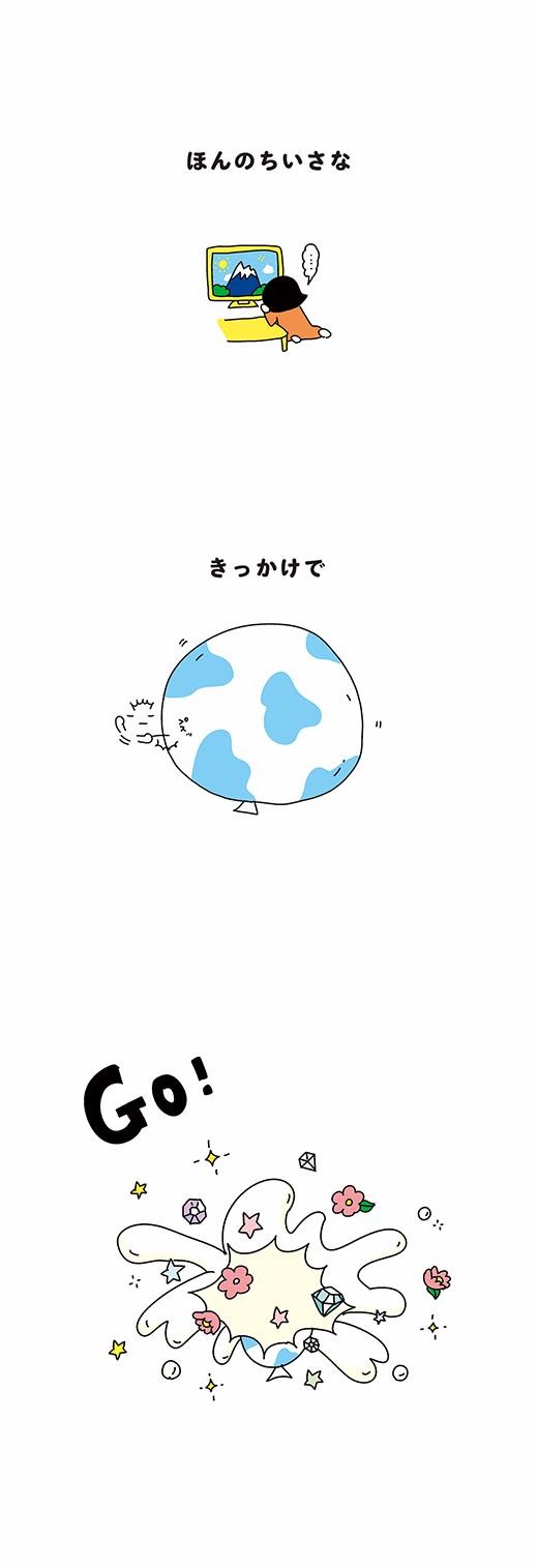 200930_kotaete_03