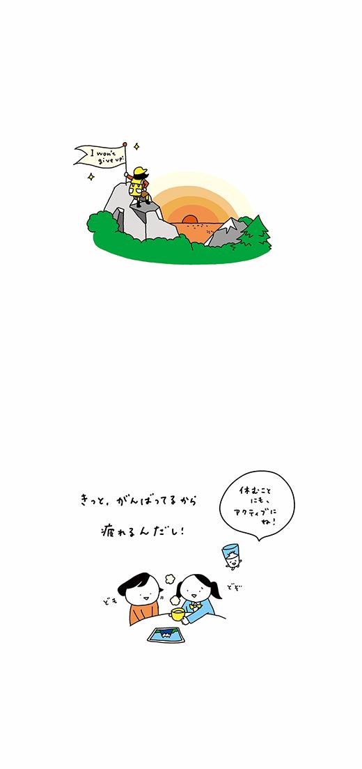 200930_kotaete_04