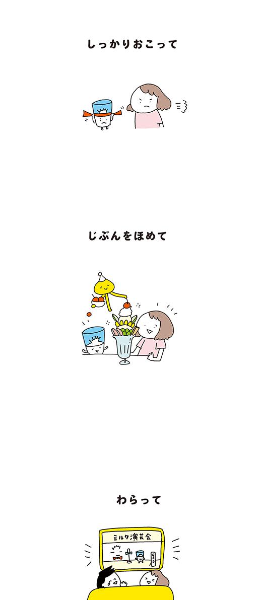 20200909_kotaete_02