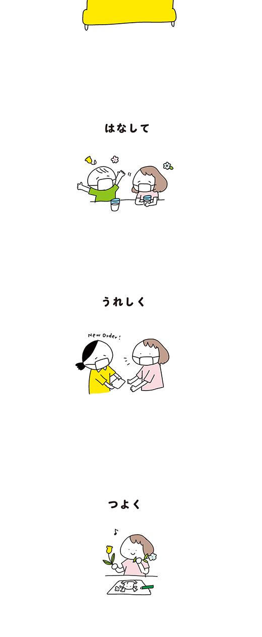 20200909_kotaete_03