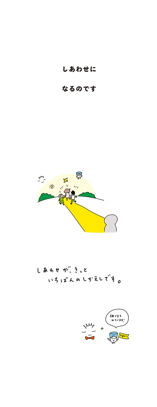 20200909_kotaete_04