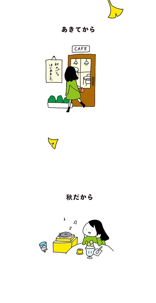 201007_kotaete_03