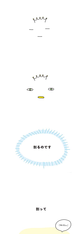 201014_kotaete_01