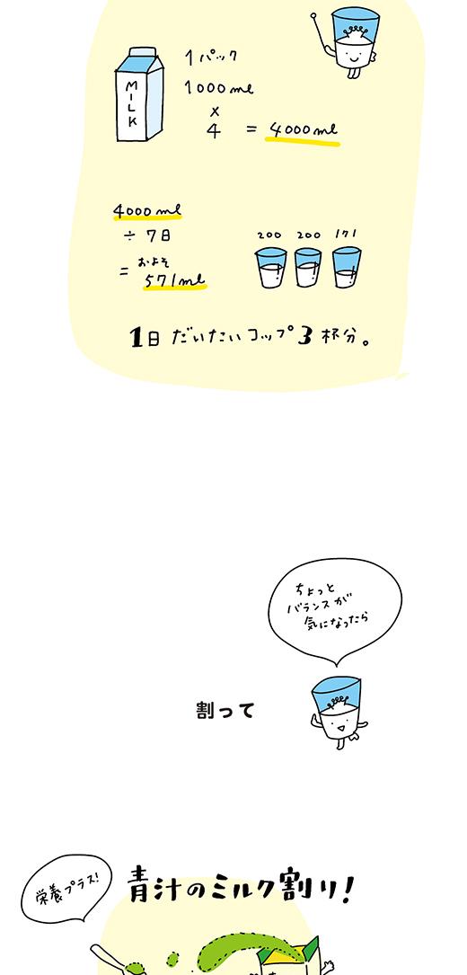 201014_kotaete_02