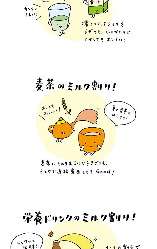201014_kotaete_03