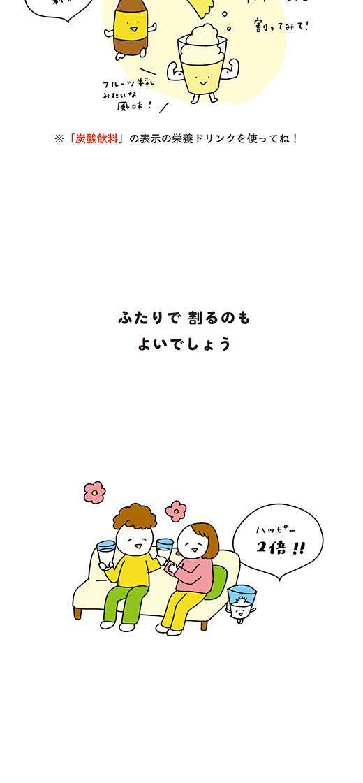 201014_kotaete_04
