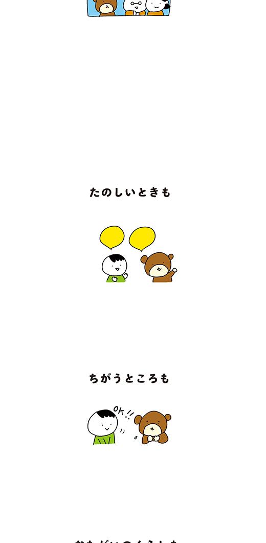 201021_kotaete_3_03