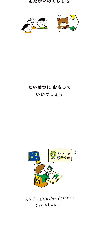 201021_kotaete_3_04