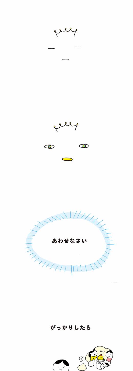 201028_kotaete_2_01