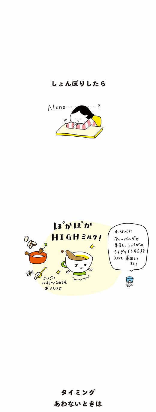 201028_kotaete_2_03