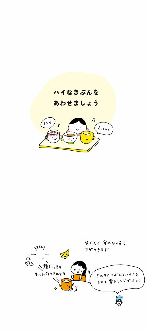 201028_kotaete_2_04