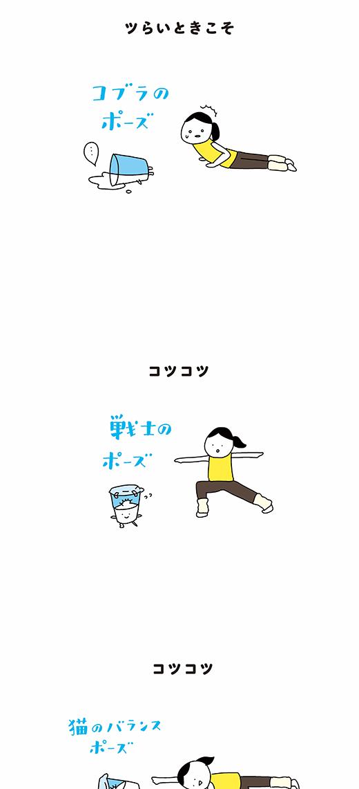 201104_kotaete_02