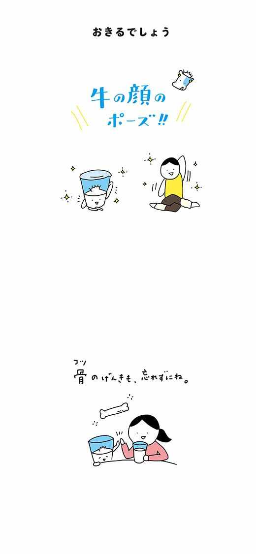 201104_kotaete_04
