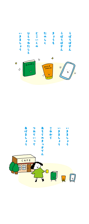 201111_kotaete_02