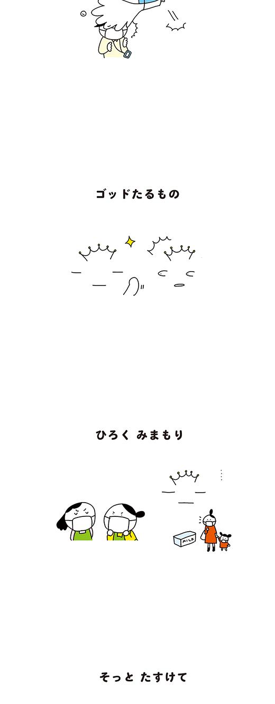 201118_kotaete_02