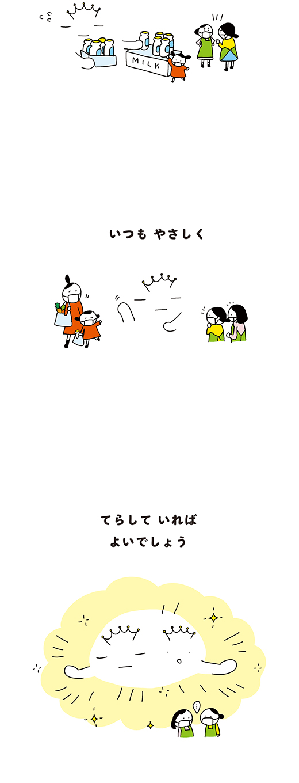 201118_kotaete_03
