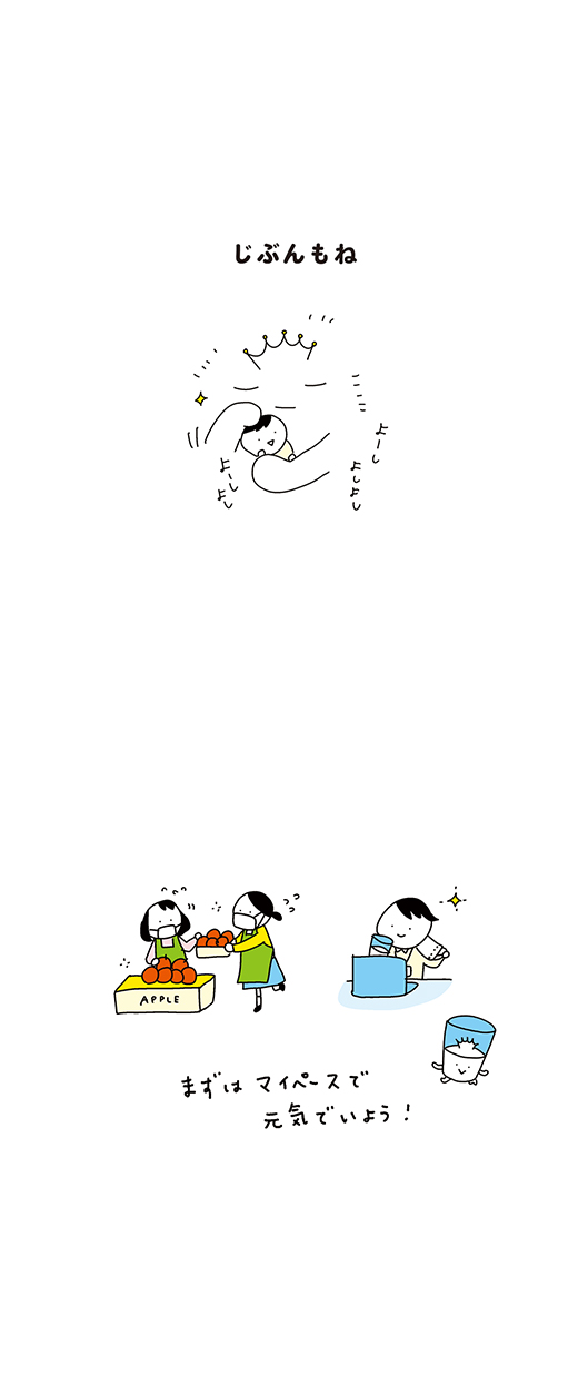 201118_kotaete_04