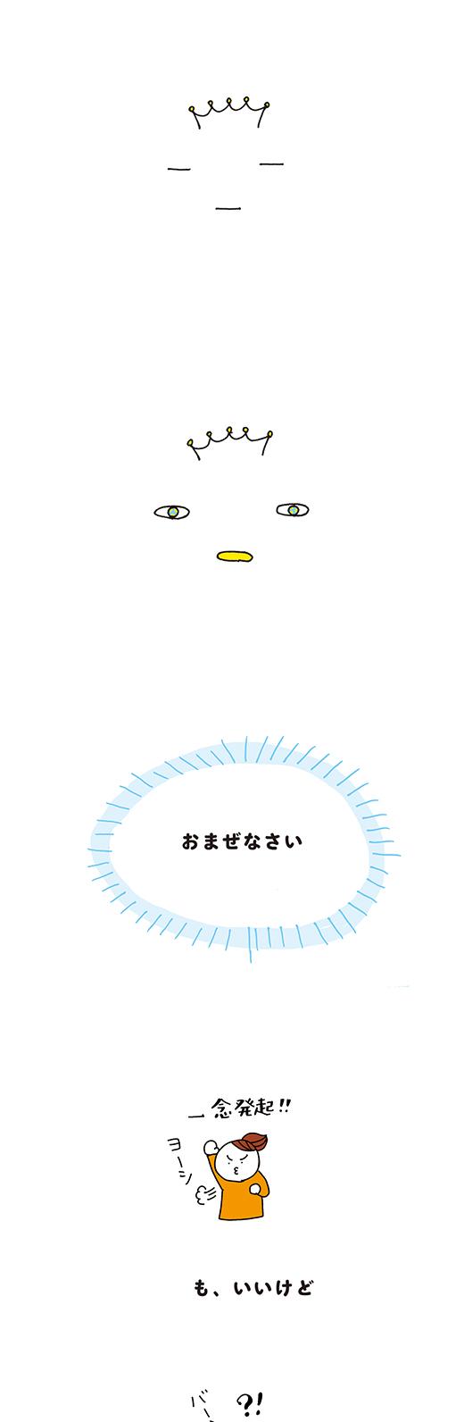 201125_kotaete_2_01