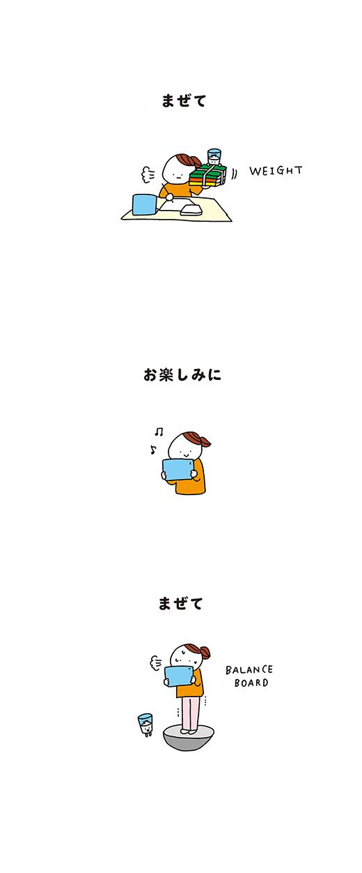 201125_kotaete_2_03
