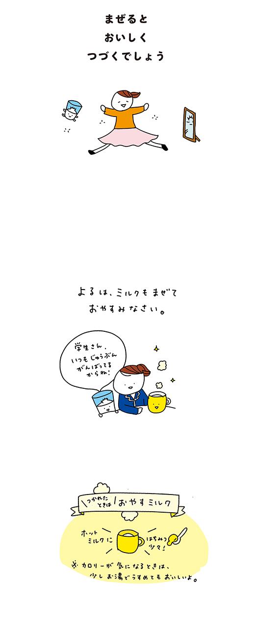 201125_kotaete_2_04