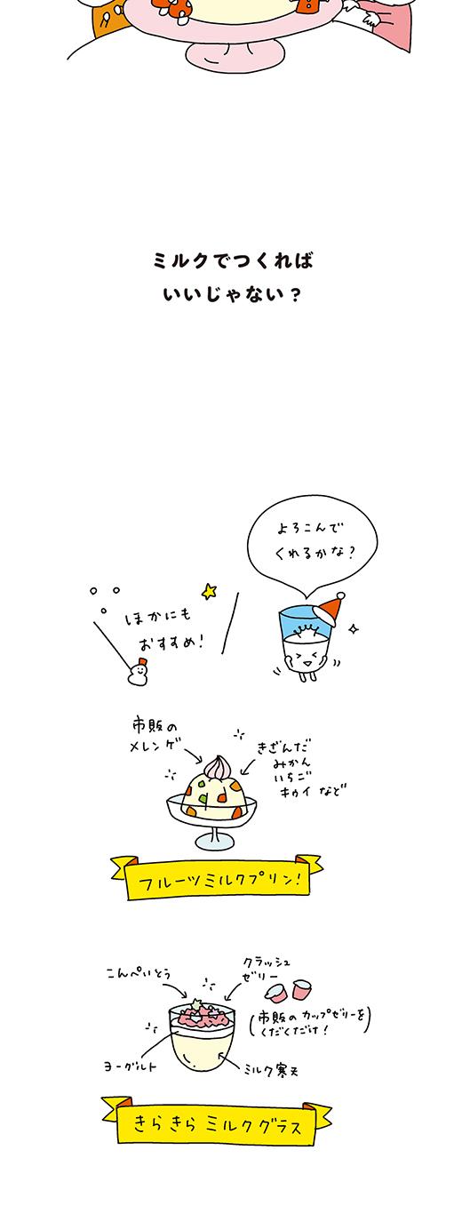 201202_kotaete_04