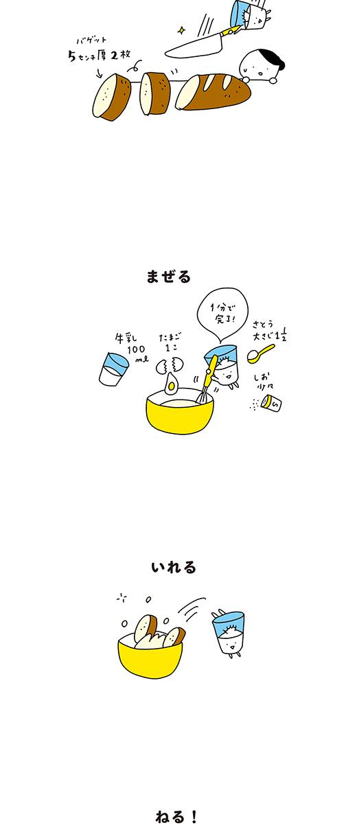 201209_kotaete_02