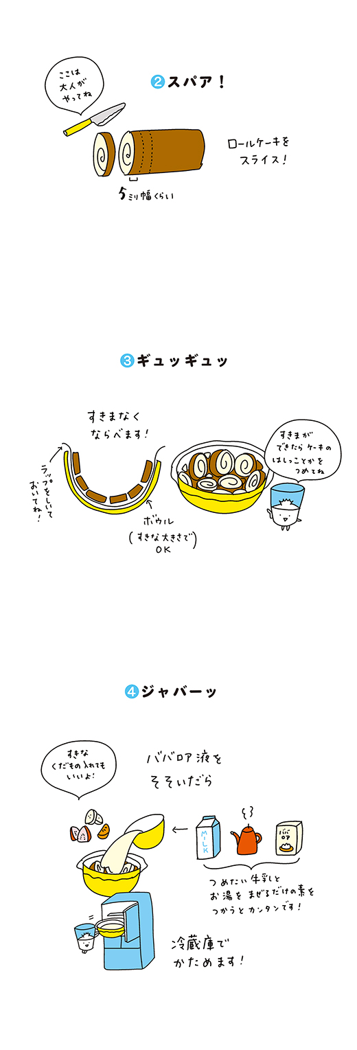 201216_kotaete_02