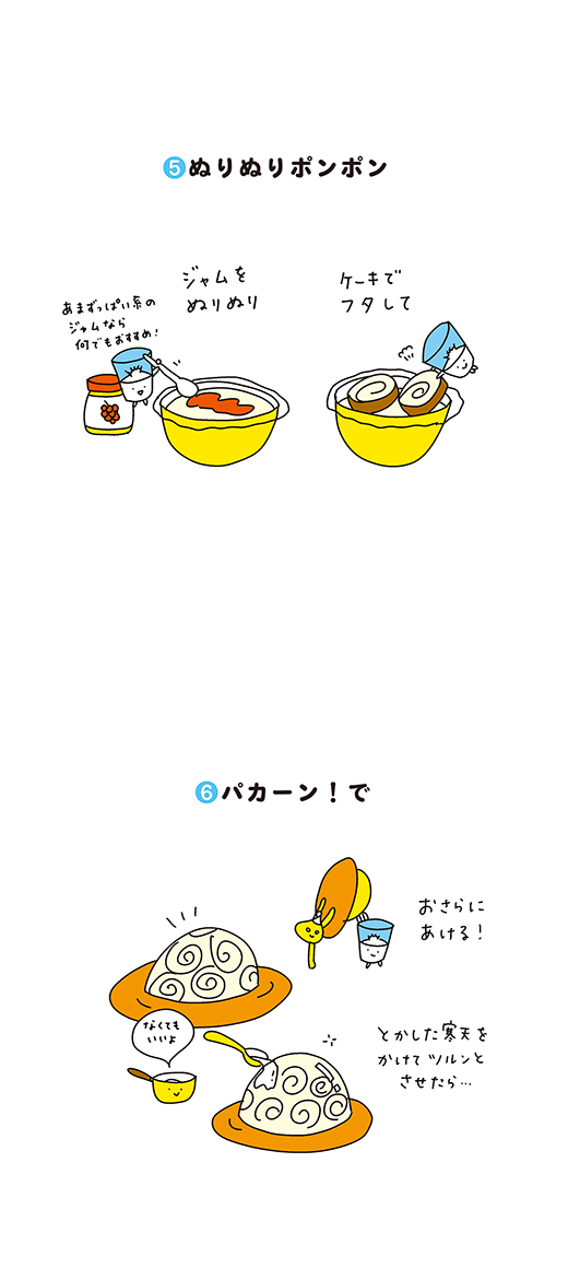 201216_kotaete_03