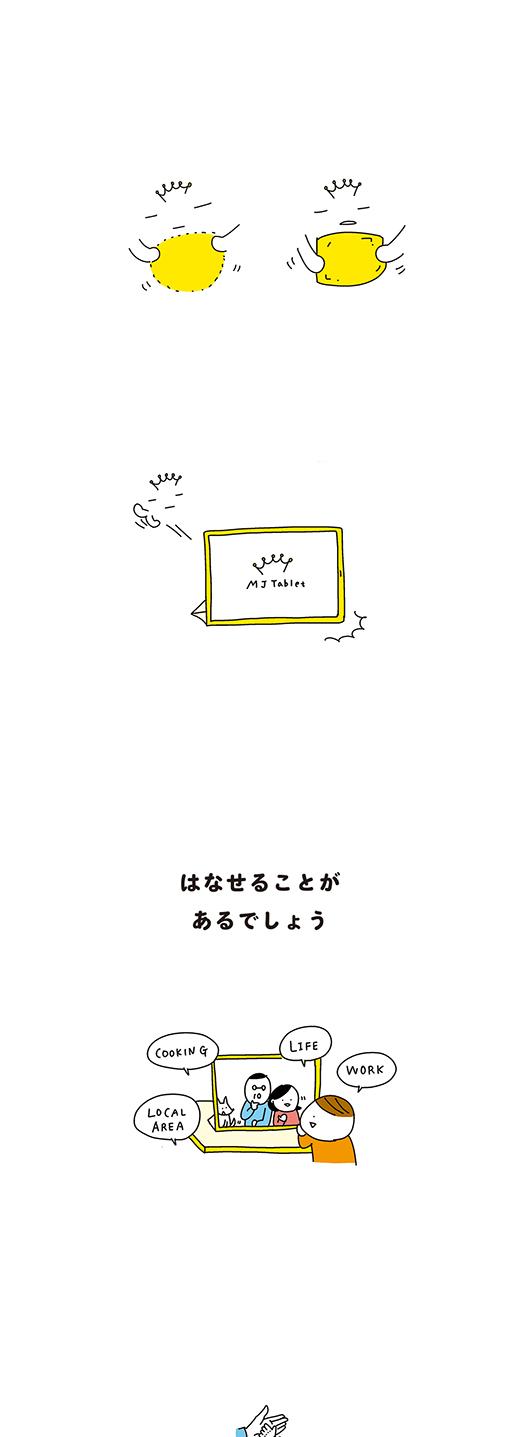 201223_kotaete_03