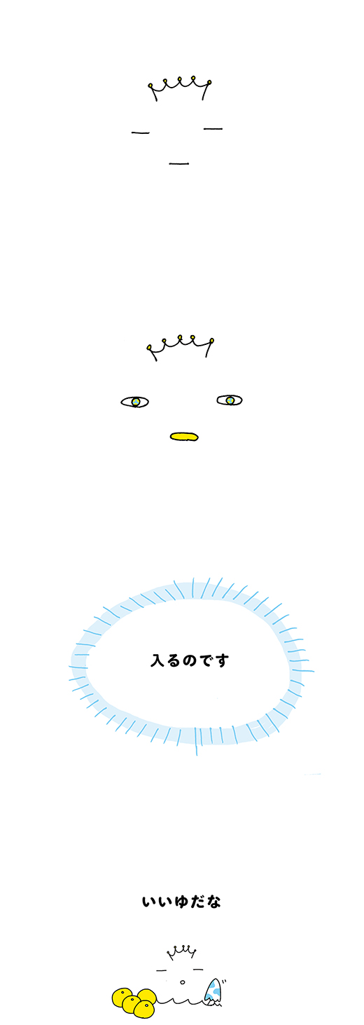 210106_kotaete_2_01