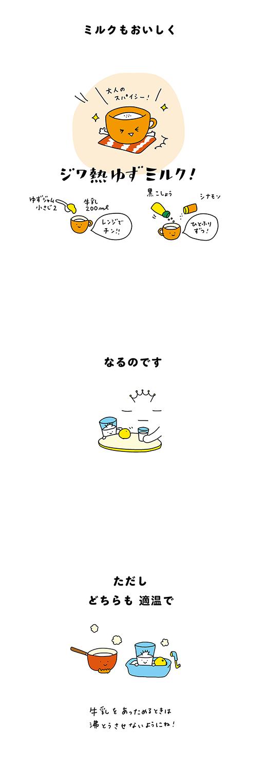 210106_kotaete_2_04