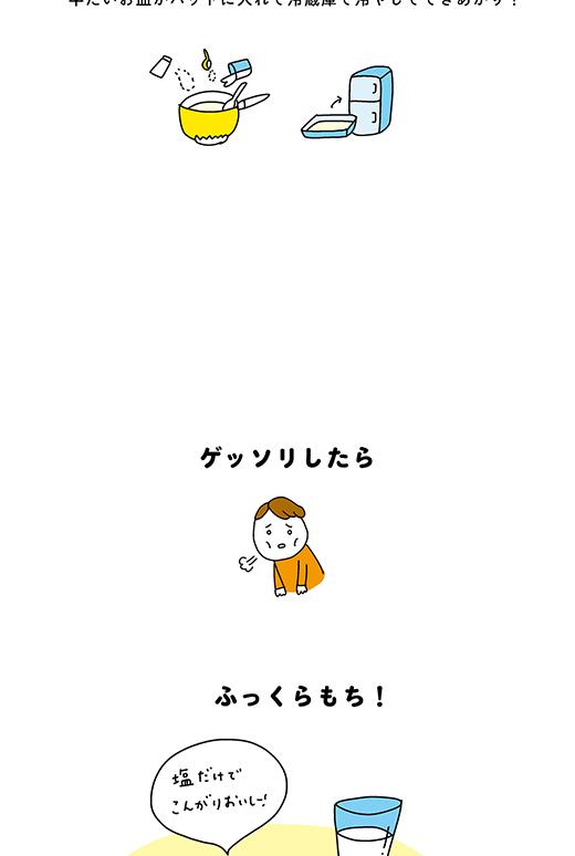 210113_kotaete2_03