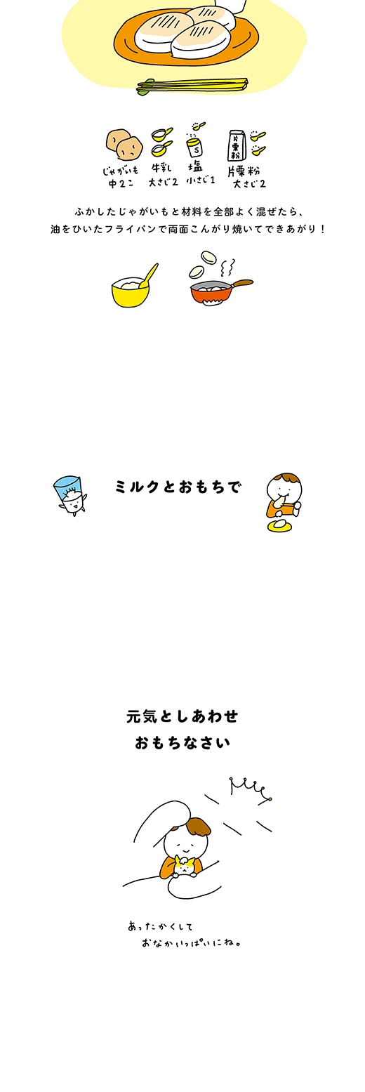 210113_kotaete2_04