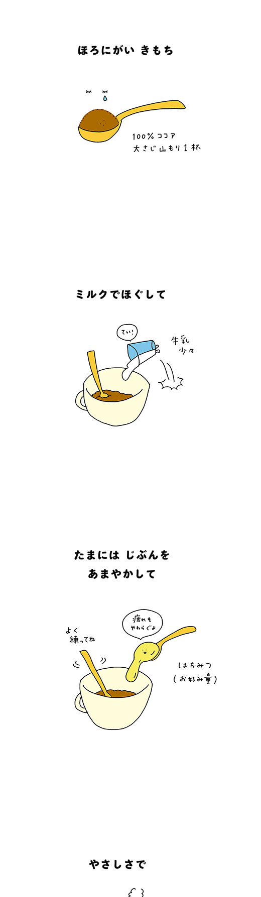 210120_kotaete_02