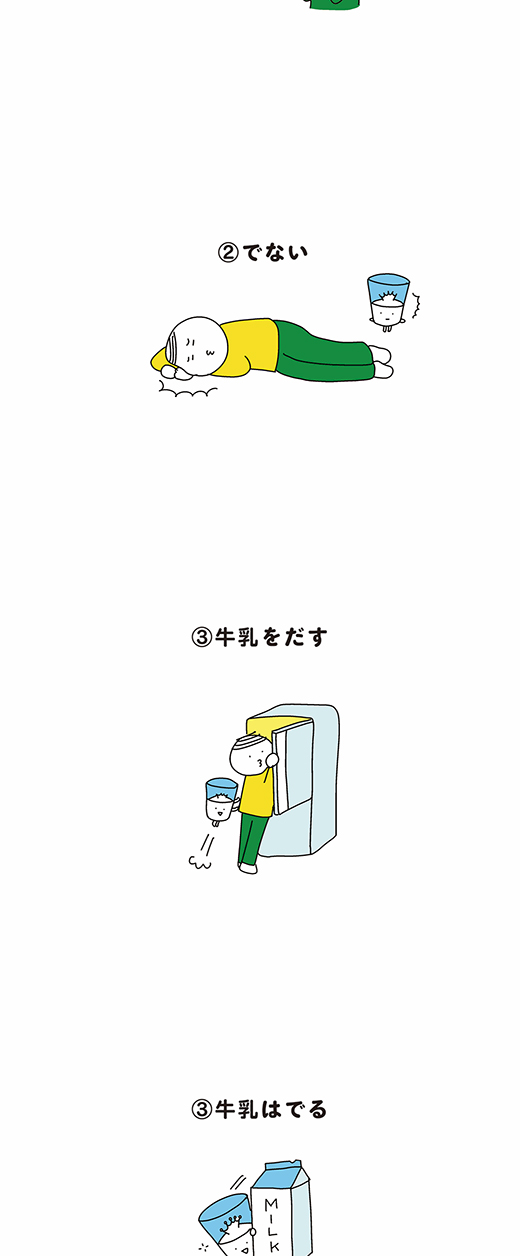 210127_kotaete_02