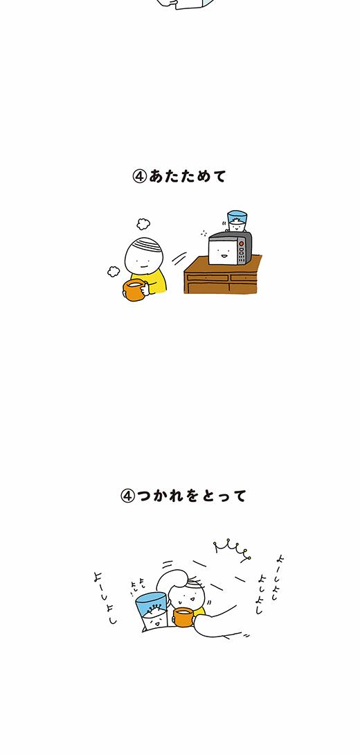 210127_kotaete_03