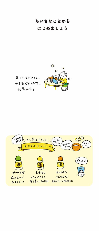 210127_kotaete_04