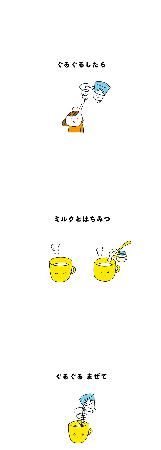 210203_kotaete_02
