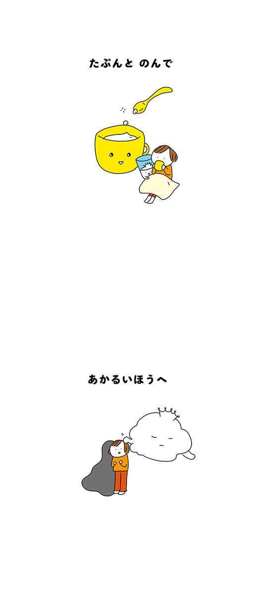 210203_kotaete_03