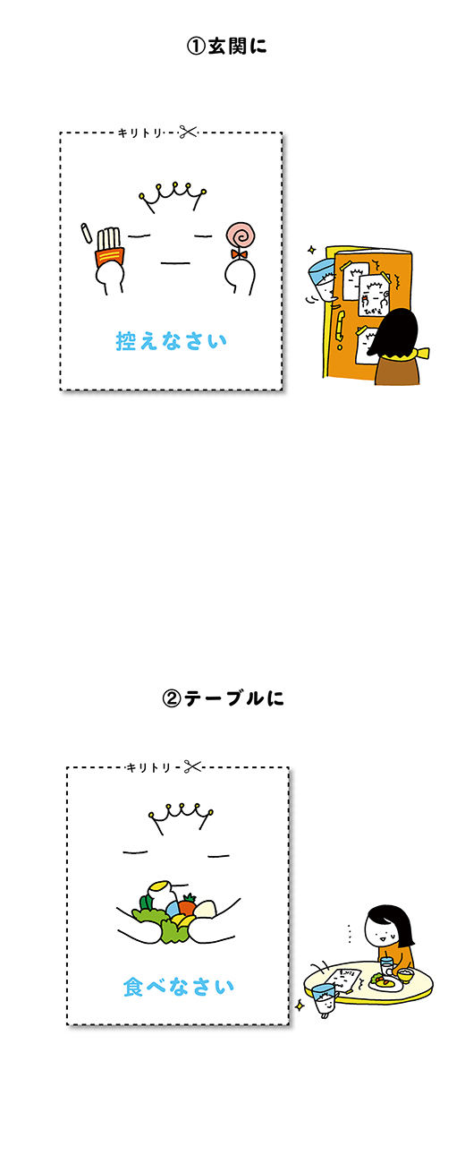 210210_kotaete_02