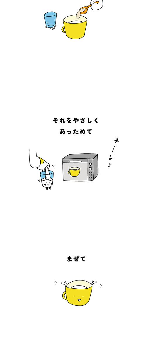 210217_kotaete_03